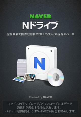 nd01.jpg