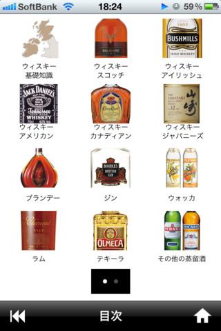 sake02.jpg
