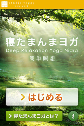 yoga01.jpg