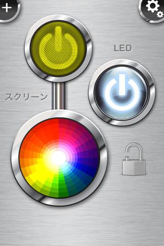 led01.jpg