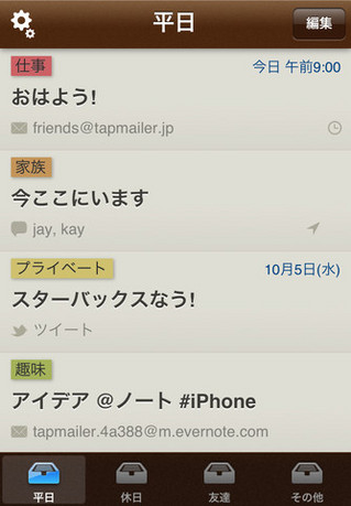 tap01.jpg