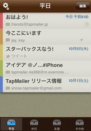 tap02.jpg