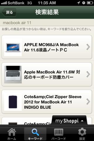 shopi02.jpg