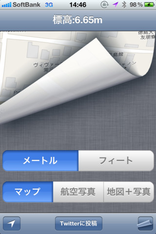 wakaru02.jpg