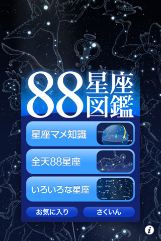 88seiza01.jpg