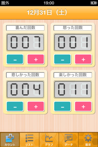 count01.jpg