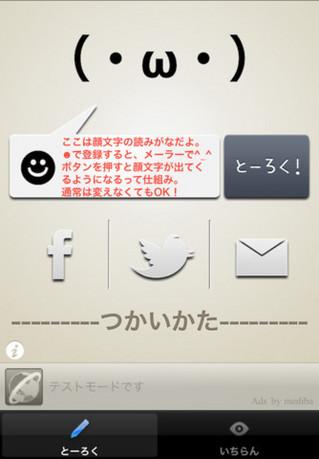 kaotouroku02.jpg
