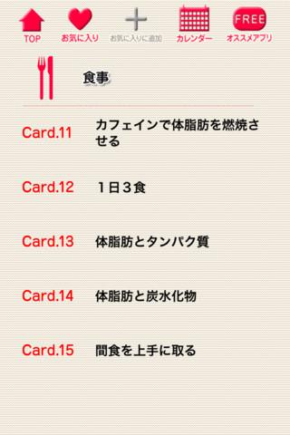 buyobuyo02.jpg