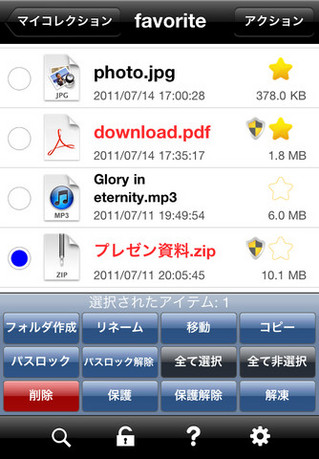 clipbox02.jpg