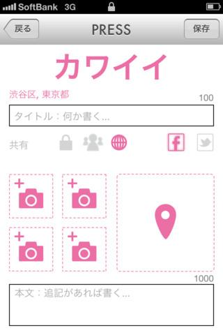 feelpress02.jpg
