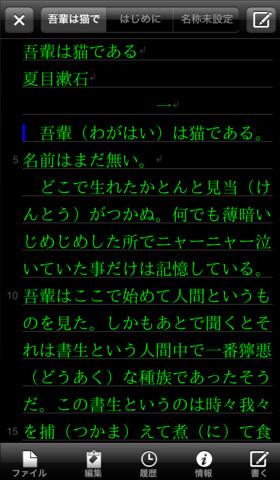 itext01.jpg
