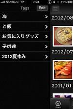 かんたん写真管理 PHOG PHOG(写真を日別・月別に簡単整理!)