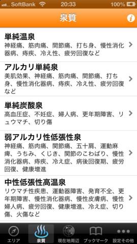 onsen02.jpg